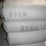 锦纶洗煤网 锦纶网100目200目300目 优质洗煤网价格