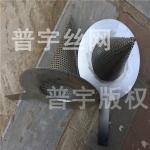 DN25笼型过滤器微粉机管道锥形临时开车滤网