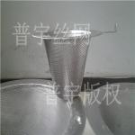普宇不銹鋼錐形管道200臨時過濾器不易堵塞