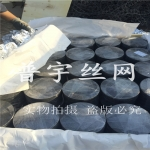 普宇牌纯钛圆形包边滤网耐高温酸碱性能稳定