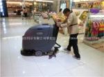 深圳哪里买商场用全自动洗地机价格便宜