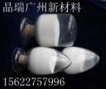 納米氧化鋅拋光粉