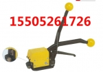 鹽城銷售a333免扣鋼帶打包機