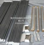 高温电热元件硅碳棒电热管