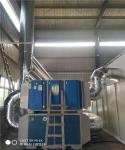 偉航廢氣處理設備UV光氧催化設備可加工定制廠家