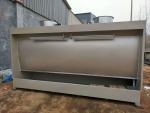 山東偉航環保型水簾柜廢氣處理環保設備廠家直銷