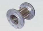 订做不锈钢金属软管