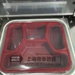 快餐盒封口機上海直銷