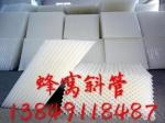 重庆聚丙烯蜂窝斜管填料哪家好