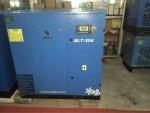 寶安保養空壓機,龍華空壓機銷售