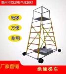 环氧玻璃钢绝缘梯车, 地铁检修铁路梯车,可定制