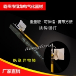 厂家供应绝缘异物棒异物杆 地铁专用异物棒接触网异物棒