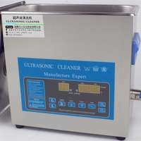成都六八五七15L小型6857-D15超声波清洗机