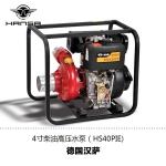 口径100mm柴油机消防水泵HS40PIE