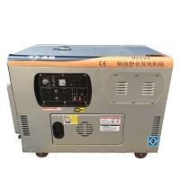小型8KW静音柴油发电机组