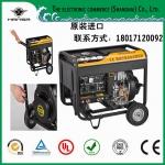 190A单相柴油发电电焊机多少钱