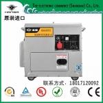 上海汉萨柴油发电机-HS-6500T3静音三相发电机