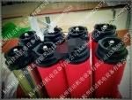 嘉隆濾芯 JHF5-200 JHF7-200 JHF9-