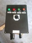 FZC-S-A8D4K4三防操作柱控制箱壁挂式控制箱