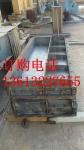 四川省高速预制遮板钢模具