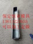 湖北省混凝土标志桩钢模具