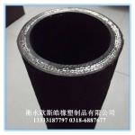欧斯皓供应优质的钢丝缠绕高压胶管