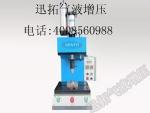 东莞增压气动冲床-STPC-C型增压机
