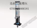 气液增压缸结构-江西气液增压缸