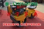 双钢轮座驾式压路机 双钢轮座驾压路机