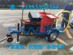 沥青100L路面灌缝机,路面拖挂式小型灌缝机