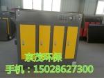 河北UV光氧净化器 光氧催化废气处理设备设计厂家