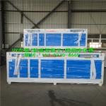 UV15000光氧催化废气处理设备是怎样脱臭的?