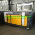 VOC废气处理光氧催化废气净化器设备选型