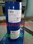 道康宁6040硅烷偶联剂密着剂胶黏剂