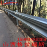 厂家直销山西太原波形护栏波纹板钢板护栏高速乡村路护栏