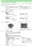 日本椿本TSUBAKI轮轴联轴器BM1522