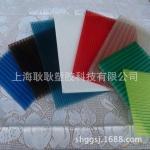 上海pc阳光板厂家