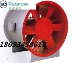 山東中南科萊3C系列排煙軸流風機濱州銷售