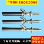杭州EPS泡塑机配件料枪 德式料枪 成型机料枪