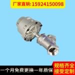 EPS泡塑机配件 大头角阀 大头蒸汽阀 成型机大头气动角座阀