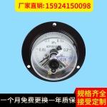 EPS塑机专用 电接点压力表-1~3bar 磁助式抗震电接点