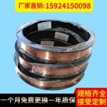 eps配件 杭州方圆板材机 大板机进口切割丝 电热丝 真金板