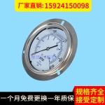 EPS泡塑機塑機 成型機普通油壓表0-250kg 充油式壓力