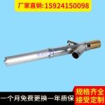 EPS配件 杭州泡塑機 大板機料槍 板材機專用料槍 苯板設備