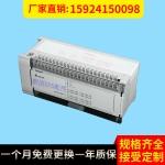 EPS塑机配件 成型机配件 可编程控制器 原装正品