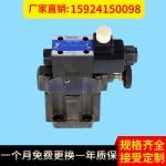 杭州EPS配件泡塑機 液壓大小泵閥 液壓站液壓系統配件 廠家