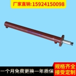 杭州EPS塑机配件 自动成型机械配件 顶出油缸长度750mm