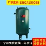 EPS塑機配件 自動成型機板材機輔助設備 空氣罐