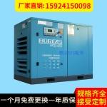 EPS塑機配件  空氣壓縮機 保麗龍設備配件