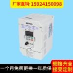 EPS塑机配件 变频器切割机配件 台达VFD015M43B
